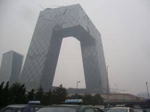 New CCTV headquarters in the smog