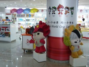 Olympic mascots at a souvenir shop