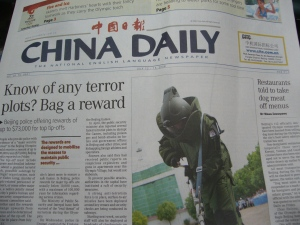 July 12 -13, 2008 edition of China Daily