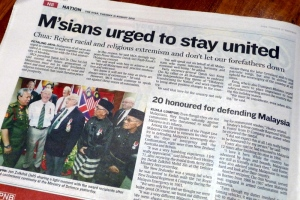 Malaysians urged to stay united - The Star, August 31, 2010